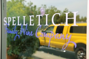 Spelletich-Winery-Napa (2)