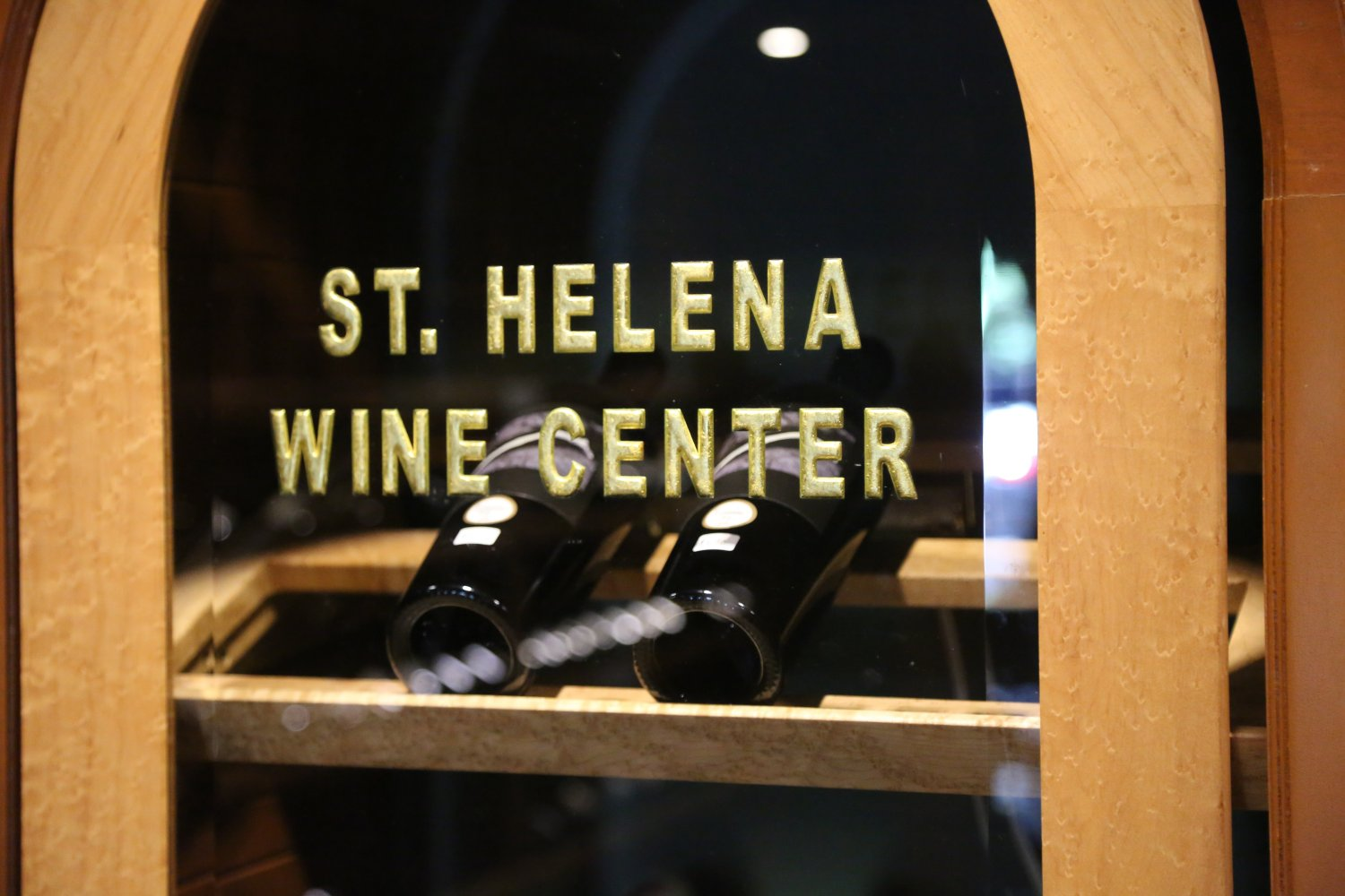 St Helena Wine Center The Napa Wine Project