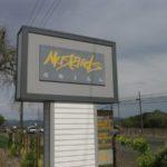 Mustards-Napa-Valley