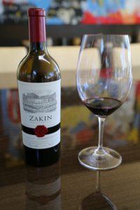 Zakin-Estate (1)