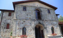 Cathiard Family Estate